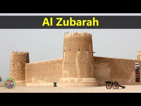 Best Tourist Attractions Places To Travel In Qatar | Al Zubarah Destination Spot