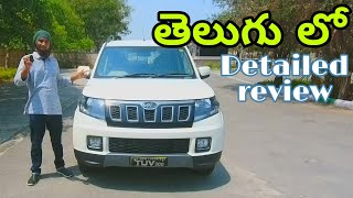 Mahindra TUV300 తెలుగు లో | TUV 300 top model all features explained |TUV 300 facelift.