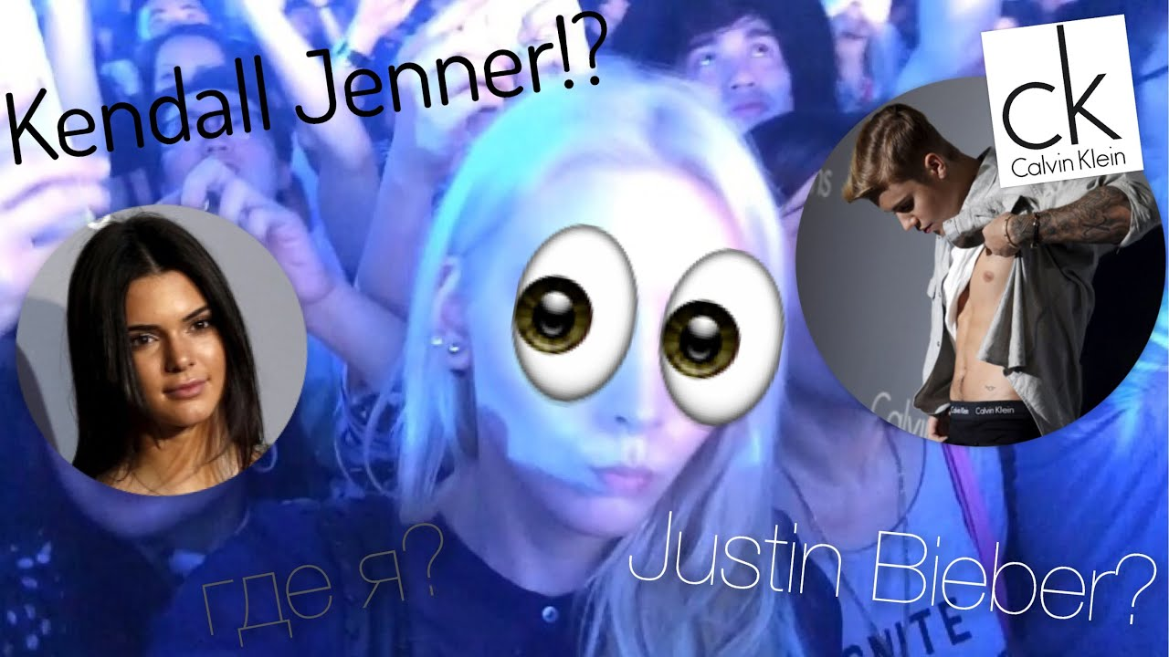 who is justin bieber dating at this moment