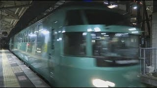 JR九州【ゆふいんの森6号】キハ72系気動車、鳥栖駅到着,Japan Railway, Yufuin no Mori Express