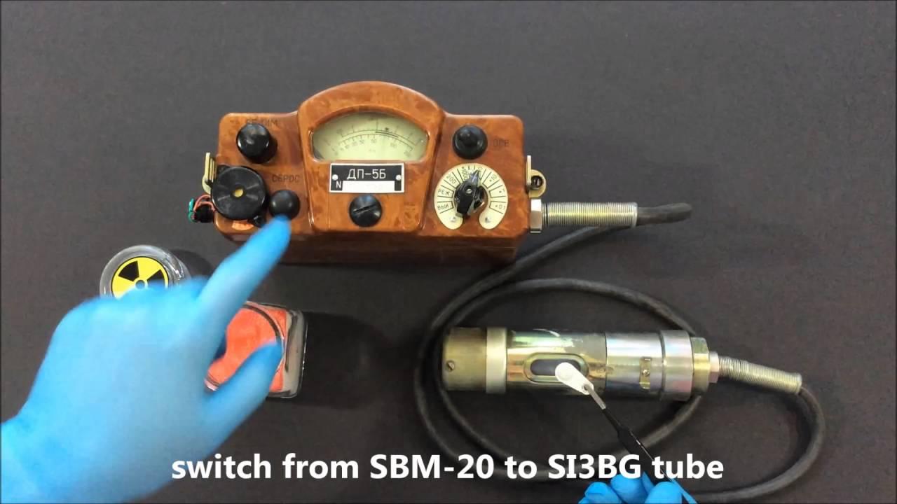 strontium sr y b beta test source from dp b  strontium 90 sr 90 y 90 b 8 beta test source from dp 5b контрольный источник Б 8 от ДП 5Б
