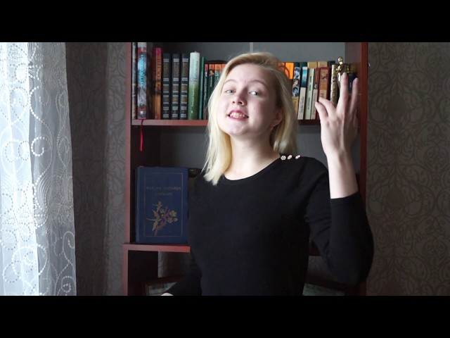 Изображение предпросмотра прочтения – АнастасияФомина читает произведение «Не чернокнижница! В белой книге...» М.И.Цветаевой