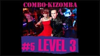 КИЗОМБА УРОК №5 (уровень 3) / KIZOMBA LESSON №5 (level 3) / обучение НОВОСИБИРСК
