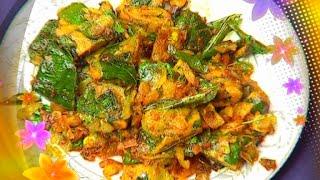 Chamakura Baiting Recipe and Arati Kajalu