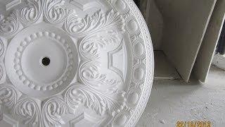 Plaster of Paris interior designs making ( Documentary )