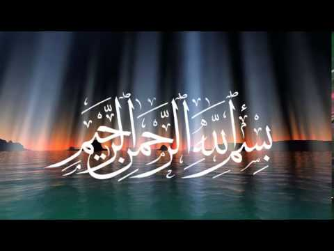 Qosidah Al-Banjari Fi Hawa