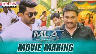 MLA Movie Making #1 | MLA Movie | Nandamuri Kalyan Ram | Kajal Aggarwal | Upendra Madhav