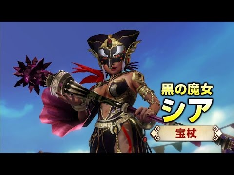 See Cia And What S Inside Hyrule Warriors First Dlc Pack Siliconera