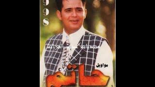 حاتم العراقي موال بجروحي يلعب لعب 1997نادر