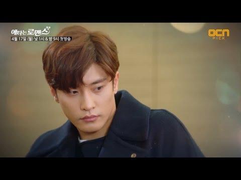 [ EP01 PREVIEW ] OCN MY SECRET ROMANCE 애타는로맨스 SUNG HOON 성훈, 송지은 Song Ji Eun Video by OCN Thank you
