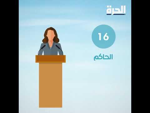 الانتخابات النصفية.. المرأة الفائز الأكبر  - 19:53-2018 / 11 / 5