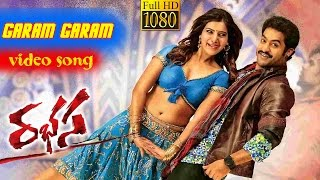 Rabhasa Movie Full Video Songs || Garam Garam Song || Jr. NTR, Samantha, Pranitha || Rabasa