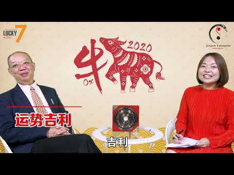 2020EP 1 -