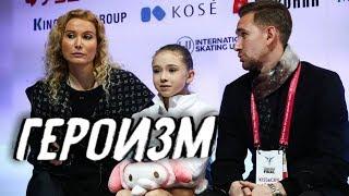 Глейхенгауз назвал героизмом победу Валиевой после перелома ноги
