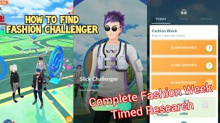 HOW TO FIND & BAṪTLE FASHION CHALLENGERS - COMPLETE FASHION WEEK TIMED RESEARCH TASK