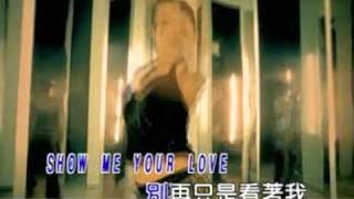 DJ Jerry 羅百吉 - Shining 3 Girls 閃亮三姐妹 - 寂寞惹的禍