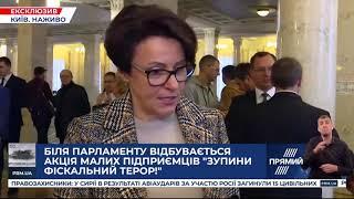 Южаніна про касові апарати та ФОП