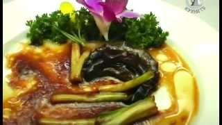 Китайская кухня - морской огурец