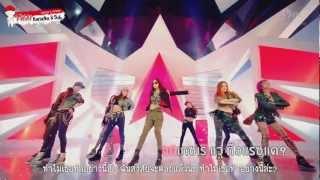 [MV][HD] Thai Karaoke & Sub :: Girl's Generation - I Got A Boy