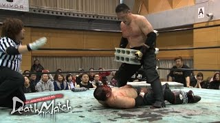 【DEATHMATCH SURVIVOR】Kankuro Hoshino vs Ryuichi Sekine【DIGEST】