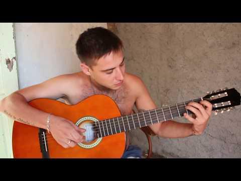 Как играть на гитаре ( песня Одуванчики)
