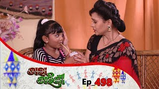 Tara Tarini | Full Ep 498 | 12th June 2019 | Odia Serial – TarangTv