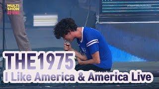 더 일구칠오 The 1975 - I Like America & America Likes Me Live 가사해석
