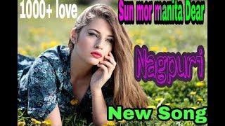 Sun Mor Manita Dear ( New song Djchhote First Mixing)