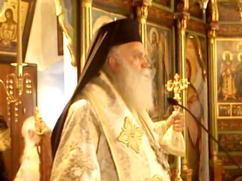 Αποτέλεσμα εικόνας για Κυθήρων Σεραφείμ