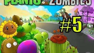Смотреть Растения против зомби #5