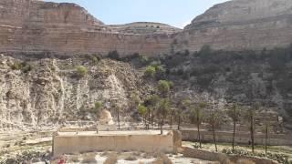 Ghoufi Canyon, Aures Mountains, Batna, Algeria.