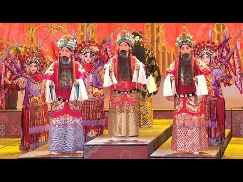 Spring Festival Gala 2019: Chinese traditional operas