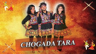 CHOGADA TARA | DANCE VIDEO | HARDIK MJ CHOREOGRAPHY | LOVE RATRI