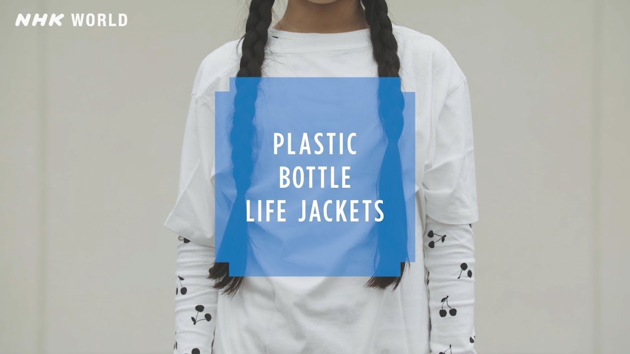 Photo of #7 Plastic bottle life jackets – HOW TO CRAFT SAFETY – video