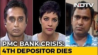 PMC Bank Depositors Protest Outside RBI's Mumbai Office