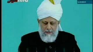 Friday Sermon by Khalifatul-Massih - September 26, 2008 - Part 2 of 4