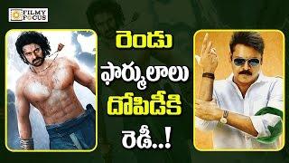 katamarayudu vs bahubali 2     Pawan Kalyan Fans Vs Prabhas Fans - Filmyfocus.com