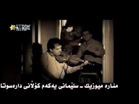 Adnan Karim Mahi Mn Kurdish Music Gorani Kurdi