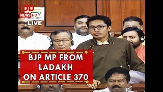 BJP MP from Ladakh Jamyang Tsering Namgyal speaks in Parliament on Article 370