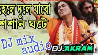 Amar Ei Hori Naam Jabe sedin Sathe Go | Bangla DJ Remix Song | Dj Akram |