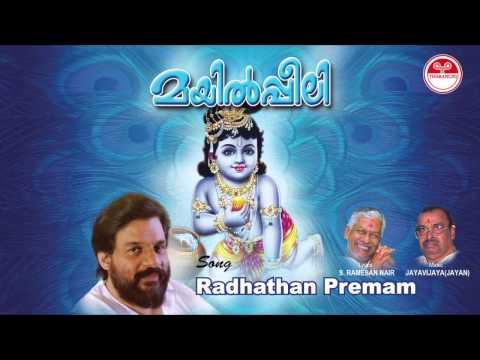 Radhathan Premam