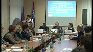 Собрание первичных организаций «Единой России»