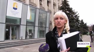 Обманутые вкладчики встретились с главой Одесской области