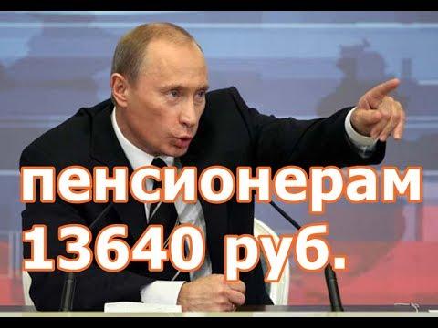 РОССИЯ ПРИ В.В.ПУТИНЕ # ЗАРПЛАТА В 2017