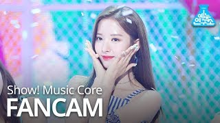 Wjsn - boogie up (보나 bona focused) @ mbc [show! musiccore] 20190608 watch more video clips of the hottest k-pop stars 더 많은 예능 ↓↓↓ 예능연구소 페이스북 ☞ https://ww...