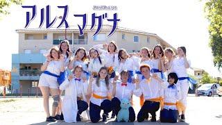【CutieScythe】ArsMagna - Natsu nii kiss shite ii desu ka【アルスマグナ】Clip cover