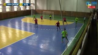 Оранж — АТБ. Группа А. Чемпионат города по футзалу 2018