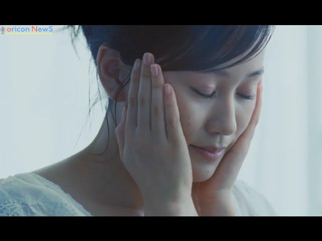 """前田敦子が新CMで""""涙"""" ロート製薬『極潤(ごくじゅん) ヒアルロン液』新CM"""