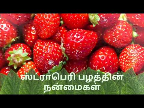 Strawberry Fruit Benefits in Tamil