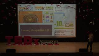 Eating is Beyond a Matter of Nutrition | Angela Lu | TEDxYouth@IBSH